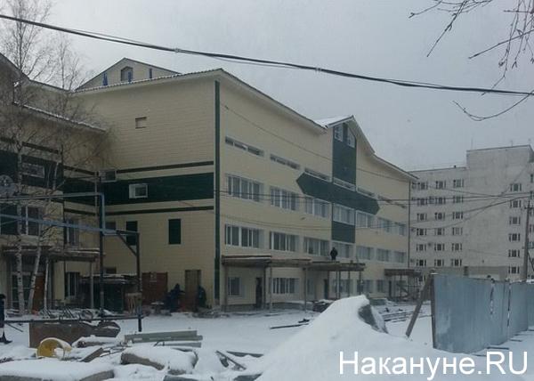 Роддом в Нефтеюганске|Фото: Накануне.RU