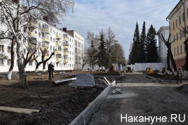 Курган улица Пушкина ремонт|Фото: Накануне.RU