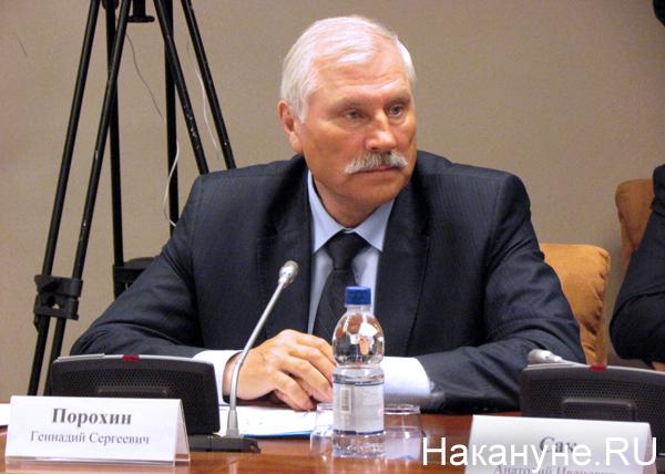 совет уполномоченных по правам человека, Порохин Геннадий, уполномоченный по правам человека в Курганской области Фото: Накануне.RU