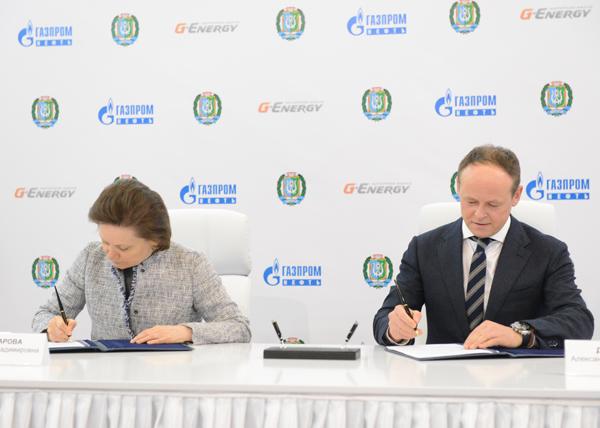Наталья Комарова, Александр Дыбаль, Газпром|Фото: admhmao.ru