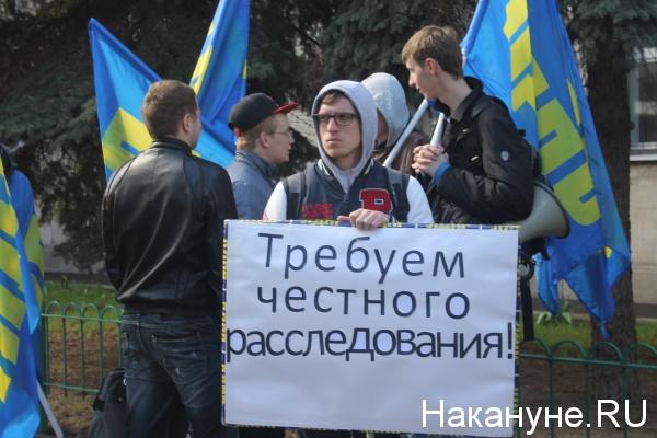бузина, акция, посольство, Украина|Фото: