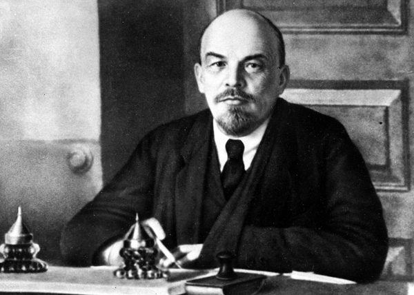 Владимир Ленин|Фото: forexaw.com