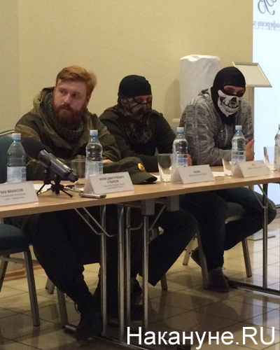 уральские добровольцы в Новороссии|Фото: Накануне.RU