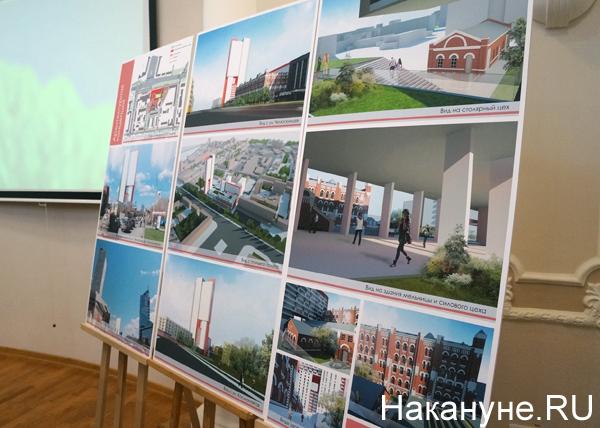Градсовет, Мукомольный завод Фото: Накануне.RU