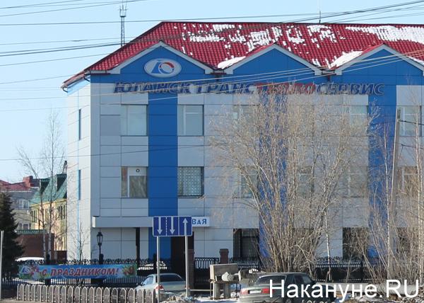 Газ в Нефтеюганске|Фото: Накануне.RU