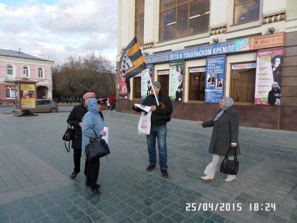 НОД, пикет, Ахеджакова, Тюмень|Фото:Вконтакте