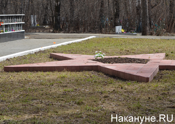 Мемориалы Великой Отечественной Войны|Фото: Накануне.RU