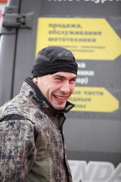 Антон Шипулин, соревнования квадроциклов|Фото:https://vk.com/shipulintoxa