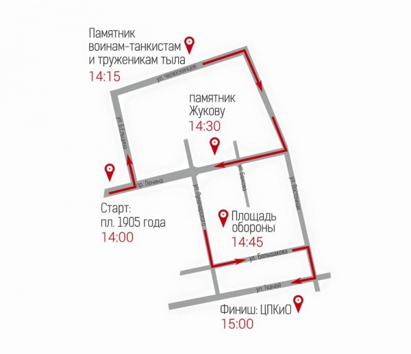"мотопробег ""Марш Знамени Победы"", маршрут Фото:https://www.facebook.com/profile.php?id=100006224590990&fref=ts"