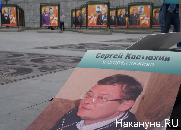 Stopfashington-3, Одесса, дом профсоюзов Фото: Накануне.RU