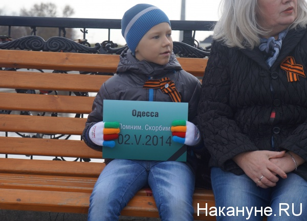 Stopfashington-3, Одесса Фото: Накануне.RU