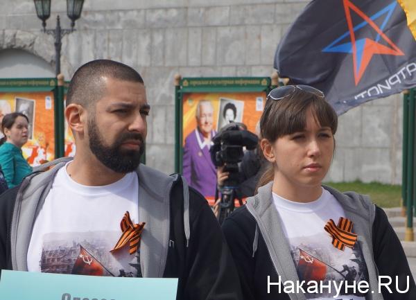 Stopfashington-3, Илья Белоус, Екатерина Сапрыкина Фото: Накануне.RU