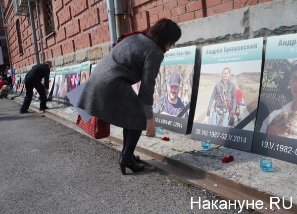 Stopfashington-3, панихида по погибшим в Одессе, генеральное консульство США в Екатеринбурге Фото: Накануне.RU