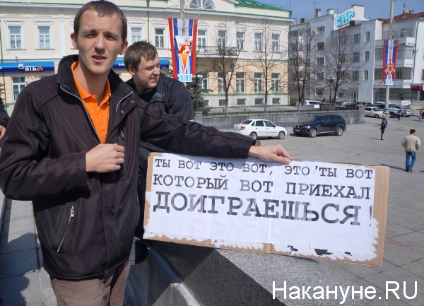 мотопробег, марш Знамени Победы, Екатеринбург|Фото: Накануне.RU