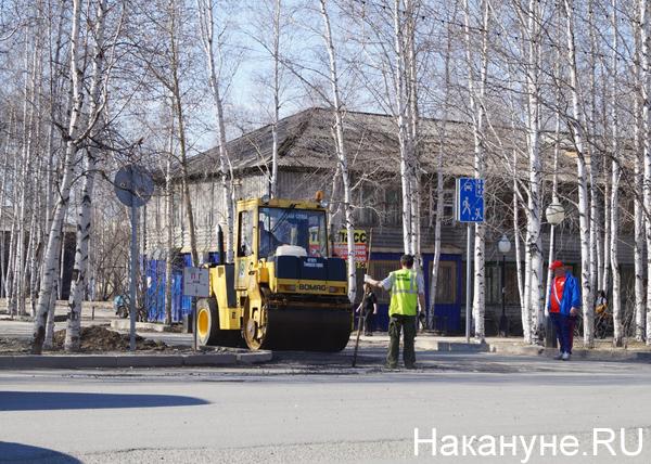 ремонт дорог в Нефтеюганске Фото: Накануне.RU