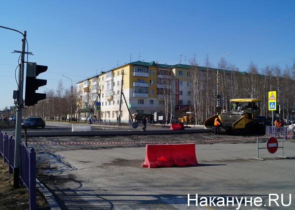 ремонт дорог в Нефтеюганске(2015)|Фото: Накануне.RU