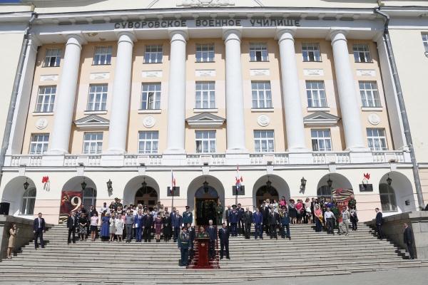 Митинг в честь 70-летия Победы в Суворовском училище, Куйвашев, Холманских|Фото: Департамент информационной политики губернатора Свердловской области