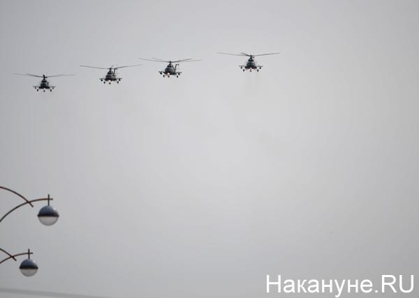 репетиция авиапарада, вертолеты|Фото: Накануне.RU