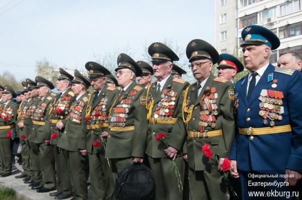 мемориальная доска Николая Падукову|Фото:Администрация Екатеринбурга