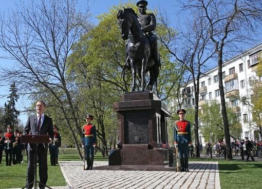 памятник, Константин Рокоссовский, Медведев|Фото: правительство.рф