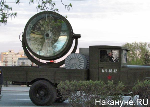 Репетиция Парада Победы, ЗИС-5, зенитный прожектор|Фото: Накануне.RU
