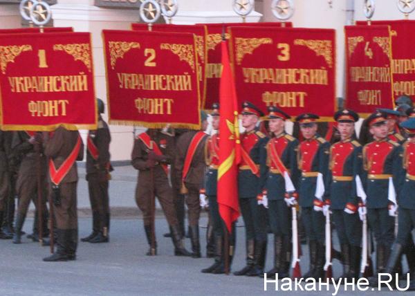 Репетиция Парада Победы, штандарты фронтов|Фото: Накануне.RU