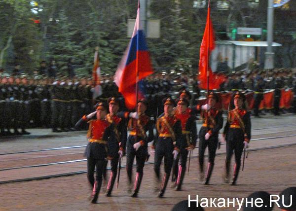 Репетиция Парада Победы, знаменная группа, флаг России, Знамя Победы|Фото: Накануне.RU