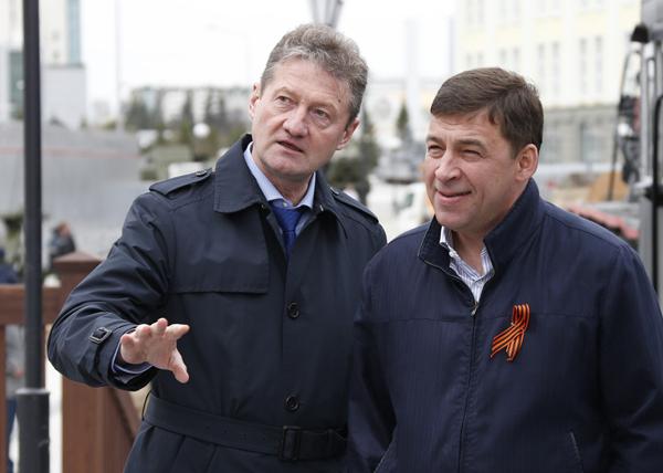 Куйвашев, Козицын, УГМК|Фото: ДИП