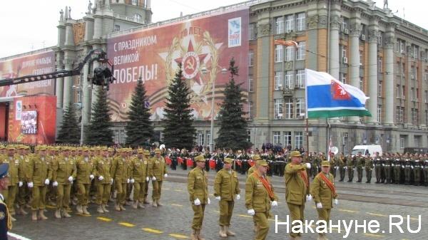 Парад, 9 мая, Екатеринбург, ветераны локальных конфликтов|Фото:Накануне.RU