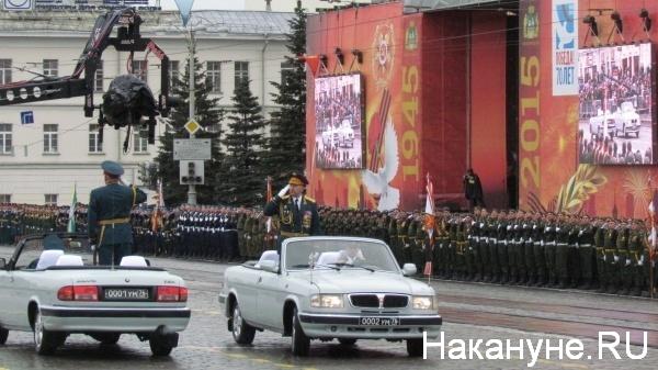 Парад, 9 мая, Екатеринбург, генерал-лейтенант Устинов, генерал-полковник Зарудницкий|Фото:Накануне.RU