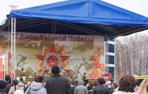 ханты-мансийск, 9 мая|Фото:ugra-news.ru