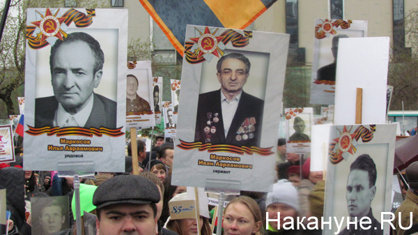 Парад, 9 мая, Екатеринбург, Бессмертный полк|Фото: Накануне.RU