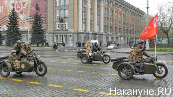 Парад, 9 мая, Екатеринбург, мотоциклы|Фото: Накануне.RU