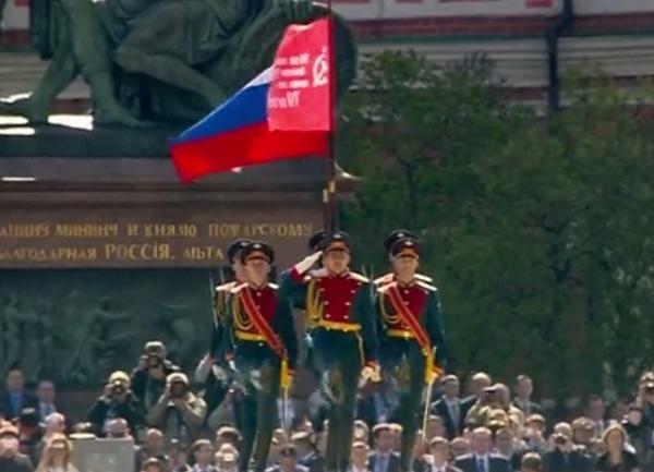Парад, 9 мая, Красная площадь, Знамя Победы|Фото: