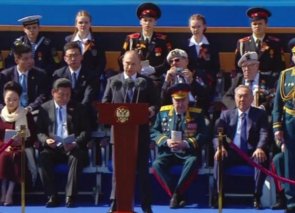 Парад, 9 мая, Красная площадь, Путин, Си Цзиньпин, Назарбаев|Фото: