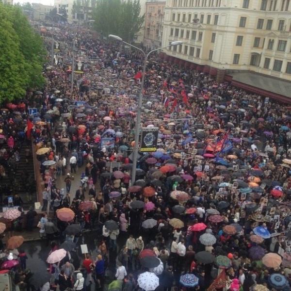 Донецк, 9 мая, Парад Фото: