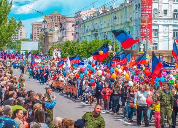 Донецк, День республики Фото: http://dnrespublika.info/
