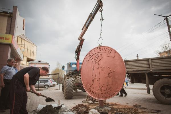 счастливый кузюк, златоуст|Фото:пресс-служба губернатора челябинской области