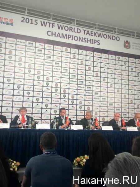 ЧМ по тхэквондо в Челябинске пресс-конференция|Фото: Накануне.RU
