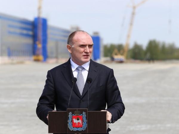 Борис Дубровский ТЛК Южноуральский открытие|Фото: gubernator74.ru