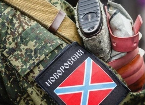 Новороссия, ополчение, ДНР, ЛНР|Фото: