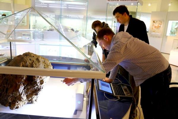Челябинский метеорит сканирование ученые(2015)|Фото: Краеведческий музей Челябинск
