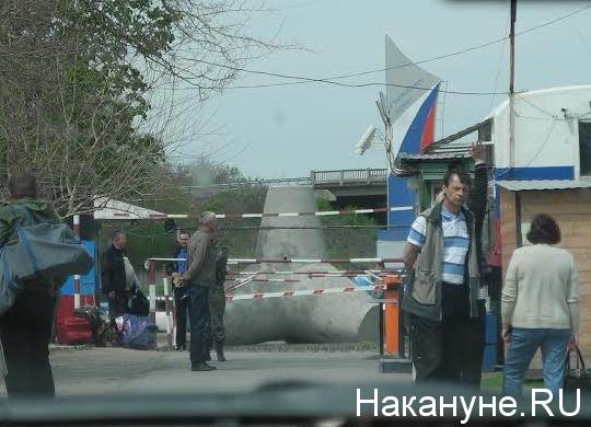 Новороссия, Донбасс|Фото: Накануне.RU