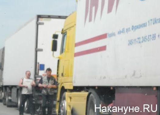 Новороссия, Донбасс, конвой, гуманитарная помощь|Фото: Накануне.RU