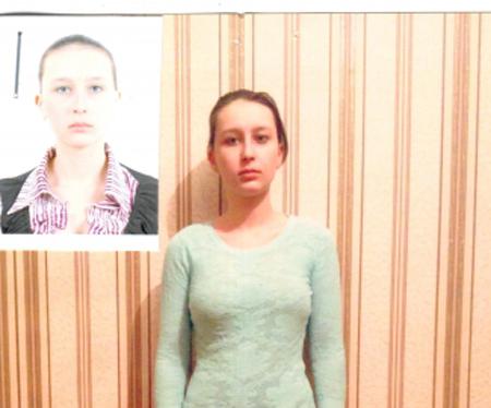 Ирина Куцун, розыск, Тобольск|Фото: 72.mvd.ru