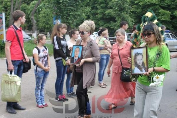 Похороны, Горловка|Фото: