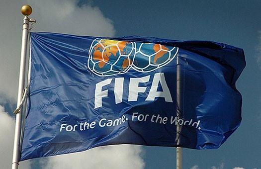 ФИФА(2015)|Фото:news.tut.by