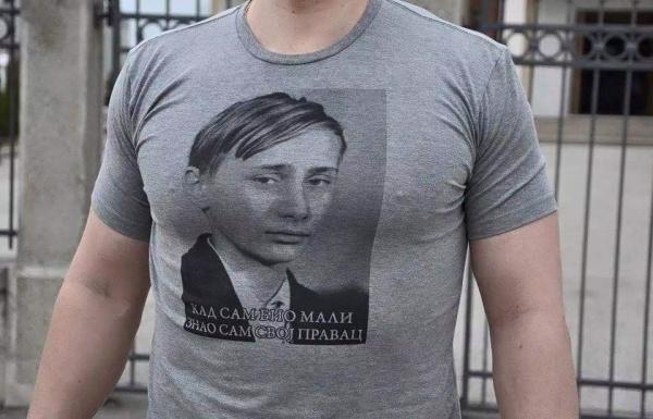 путин, футболка Фото: