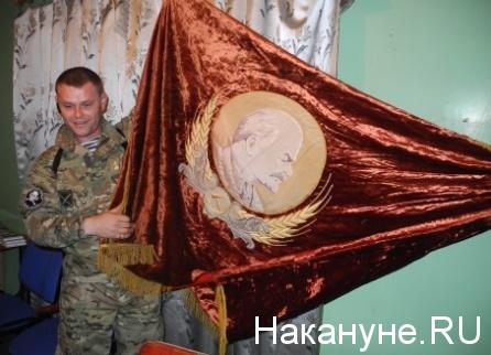 Знамя части, ополчение, Ленин|Фото: Накануне.RU