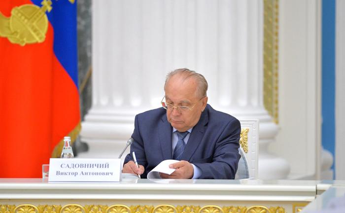 попечительский совет МГУ, Виктор Садовничий|Фото: kremlin.ru